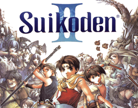 productimage_suikodenii