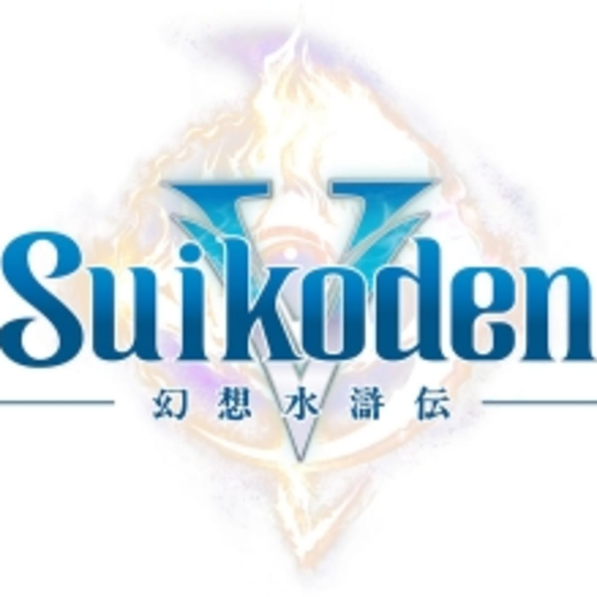 suikoden-v-trading-guide-printable-chart
